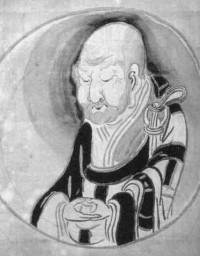 Self Portrait, Hakuin Zenji